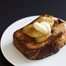Thumbnail image for A Banana Bread Spectacular ::  From Plain Jane Loaf to Homey Dessert: Banana Bread Sautéed in Clarified Butter with Caramelized Bananas & Flaming Whisky Sauce, Tea Cake with Celtic Crossing Frosting, and More!